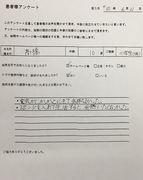 高橋さん 【 シーヴァー病を治療:小学校バスケ】